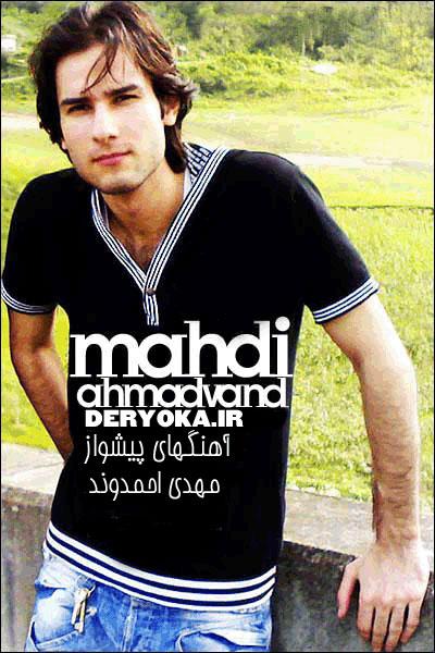 http://deryoka-ir.persiangig.com/Irancell/Mehdi_Ahmadvand/MahdiiAhmadvand.jpg